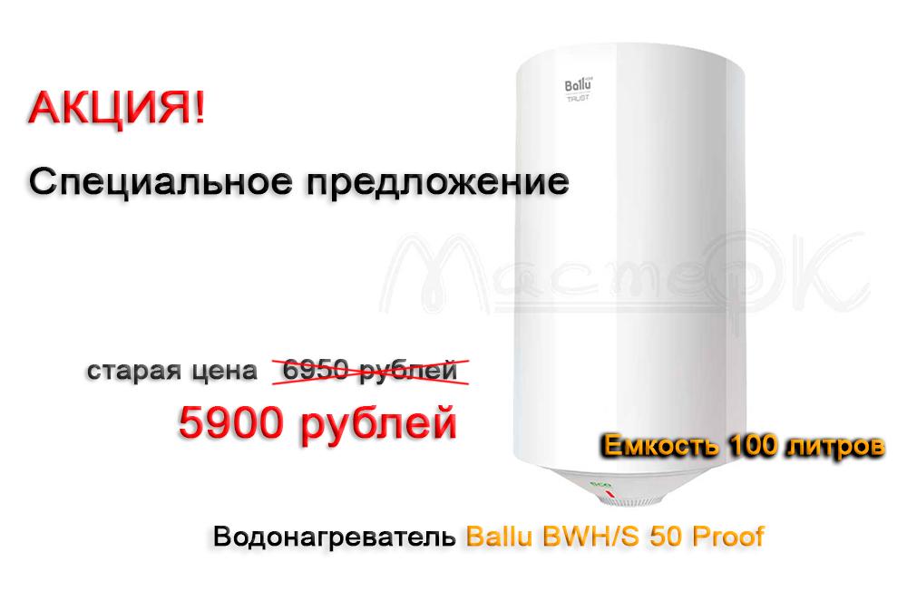 banner-boiler-accii